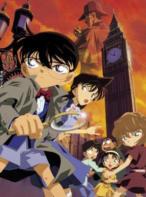 Detective Conan Película 6: El fantasma de Baker Street (Beikā Sutorīto no Bōrei) Portada