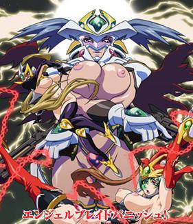 Angel Blade [2/2][MA][VOSE][NOCEN][ANIME H][WU][UT] Portada