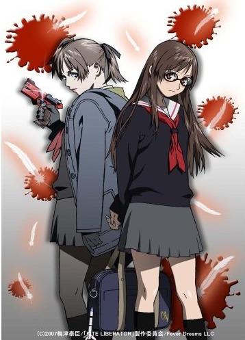 http://flnimg.frozen-layer.com/images/anime/2974/portada.jpg