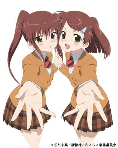Las Chicas Más Lindas Del Anime