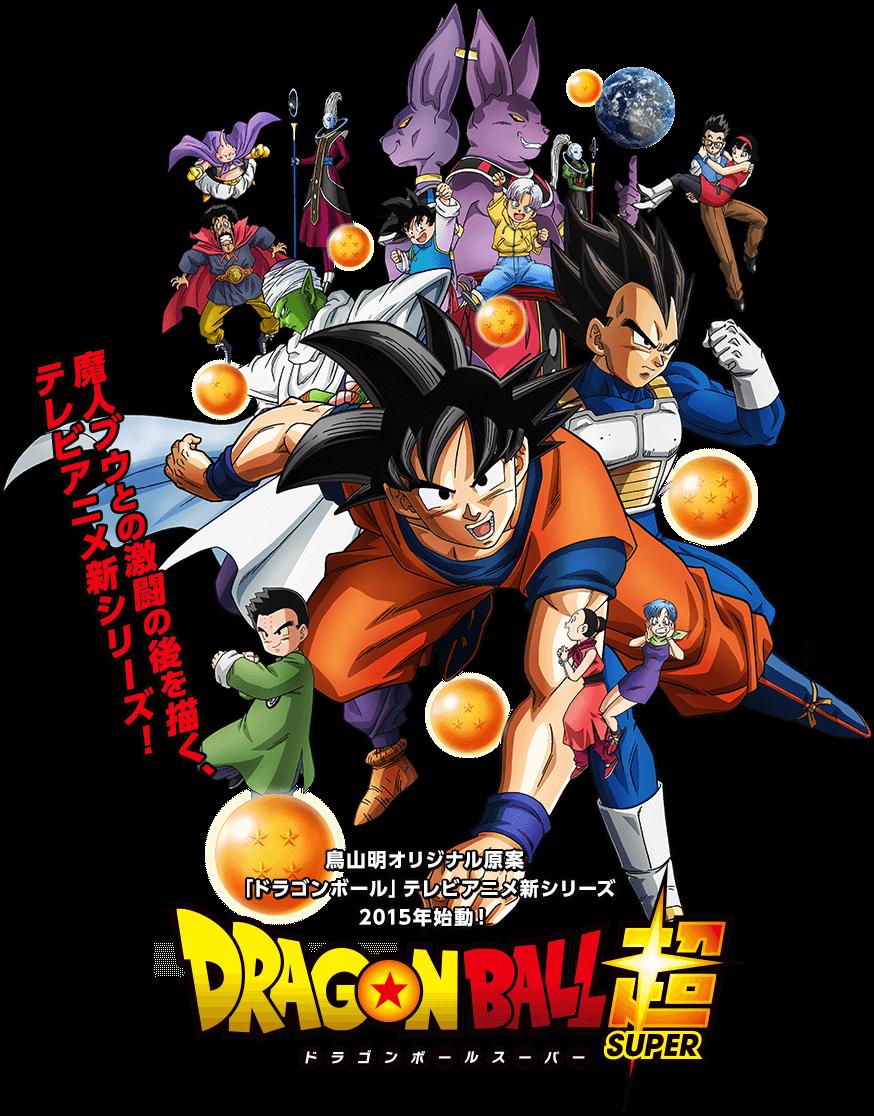 Dragon Ball Super   MKV  Capitulo 1x20