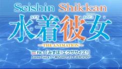 Mizugi_Kanojo_The_Animation-1