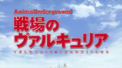 Senjou_no_Valkyria_Gallian_Chronicles_-1