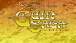 Guin_Saga-1