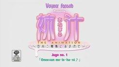 Anejiru_The_Animation_Shirakawa_Sanshimai_ni_Omakase-1
