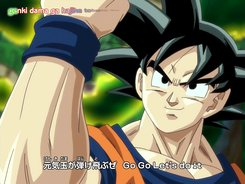 Dragon_Ball_Kai-1