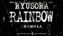 Rainbow_Nisha_Rokubou_no_Shichinin_-1