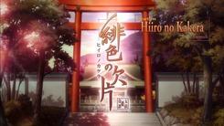 [ESTRENO] Hiiro no Kakera Hiiro_no_Kakera-5_s