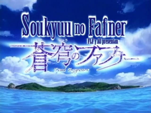 [Imagen: Soukyuu_no_Fafner_Dead_Aggressor-3.jpg]
