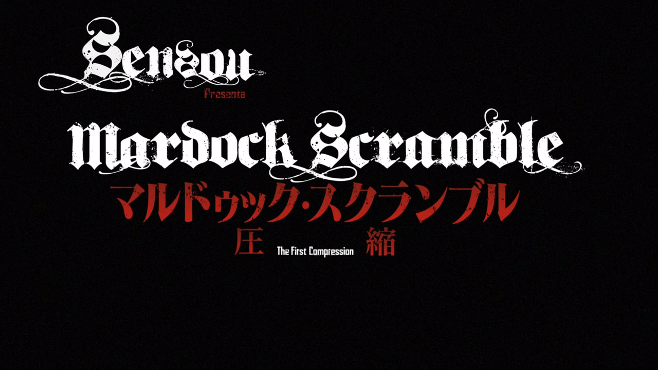 [Película] Mardock Scramble - The First Compression