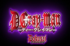 D_Gray_man-1