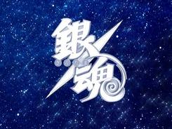 Gintama-1