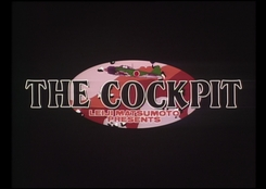 The_Cockpit-1