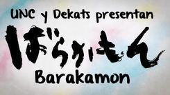 Barakamon-1