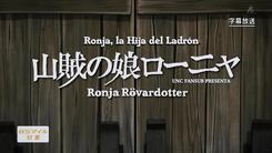 Sanzoku_no_Musume_Ronja-1