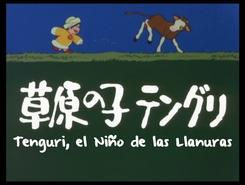 Sougen_no_Ko_Tenguri-1