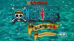 One_Piece_Nejimaki_Shima_no_Bouken_Movie_2_-1