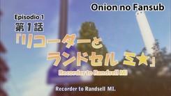 Recorder_to_Ransel_Mi-1