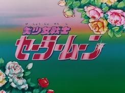Bishoujo_Senshi_Sailor_Moon-1