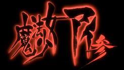 Mahou_Shoujo_Ai_San_The_Anime-1