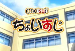 Choisuji-1