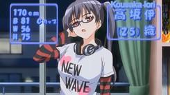 Eroge_H_mo_Game_mo_Kaihatsu_Zanmai-1