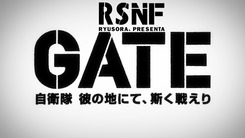 Gate_Jieitai_Kanochi_nite_Kaku_Tatakaeri-1
