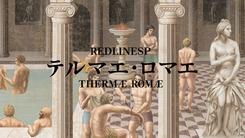 Thermae_Romae-1