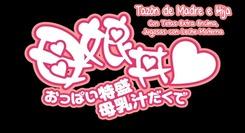 Oyakodon_Oppai_Tokumori_Bonyuu_Tsuyudaku_de-1