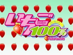 Ichigo 100% Episodio 1 al 12